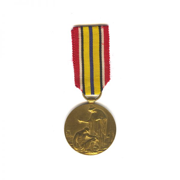 Allied Subjects Medal 1