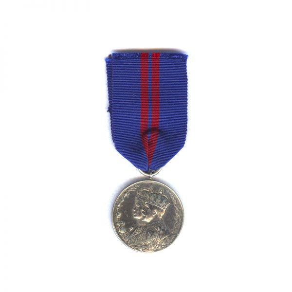 1911 Coronation Medal of King George V 1