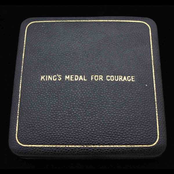 Kings Medal For Courage 3
