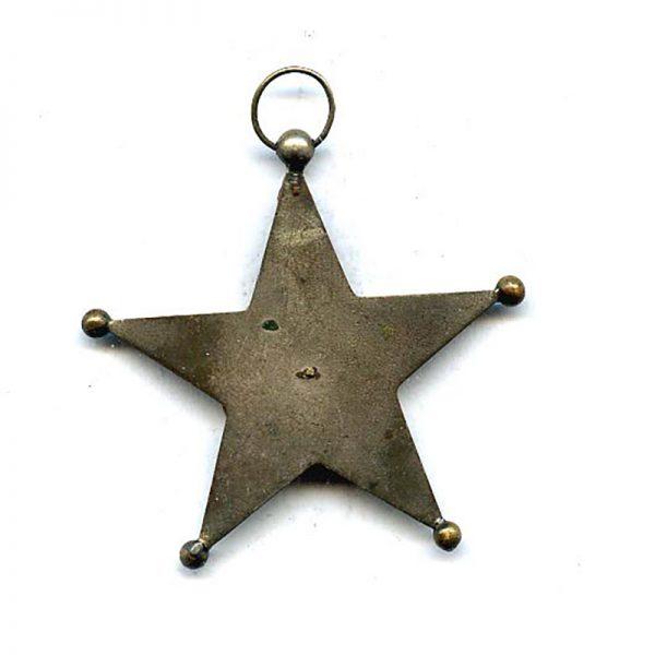 Armed Forces L.S. star 10 years silver (n.r.) (L12082)  N.E.F. £35 2