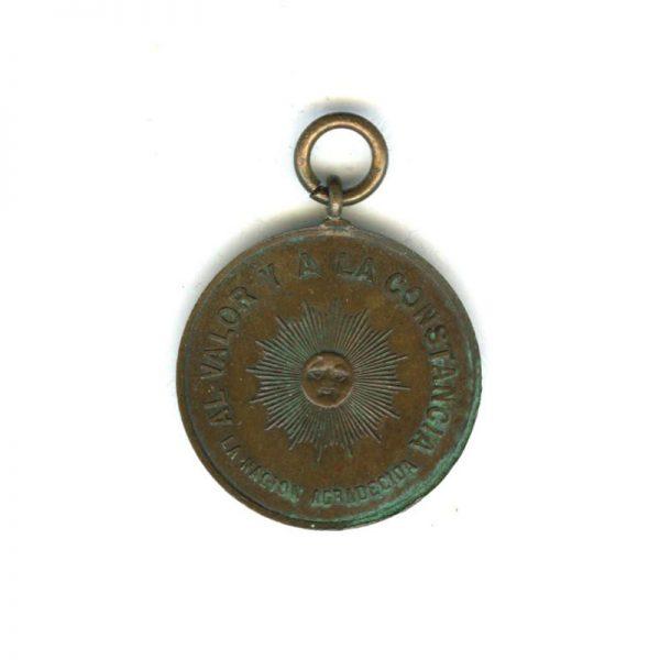 Paraguay War Medal for the Allies of Argentina bronze (n.r.)(L16572)  V.F... 2
