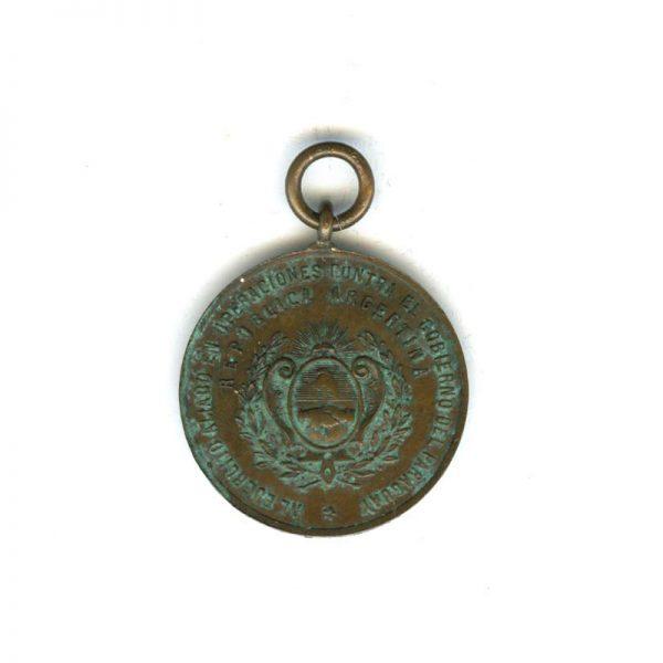 Paraguay War Medal for the Allies of Argentina bronze (n.r.)(L16572)  V.F... 1