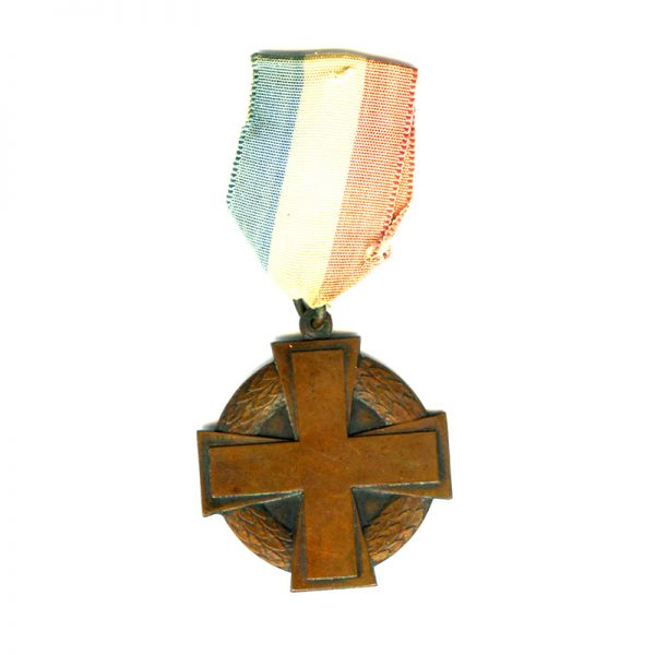 Cross of the Defender (1932-35)(L23667)  G.V.F. £55 2