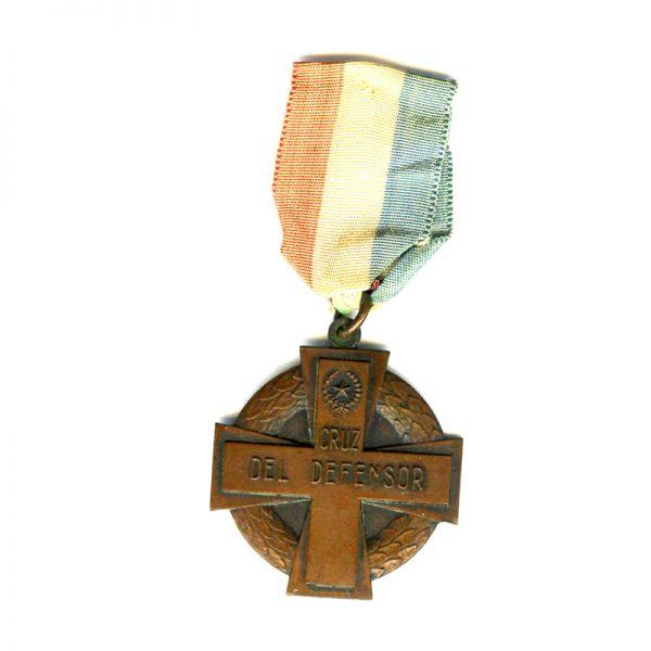 Cross of the Defender (1932-35)(L23667)  G.V.F. £55 1