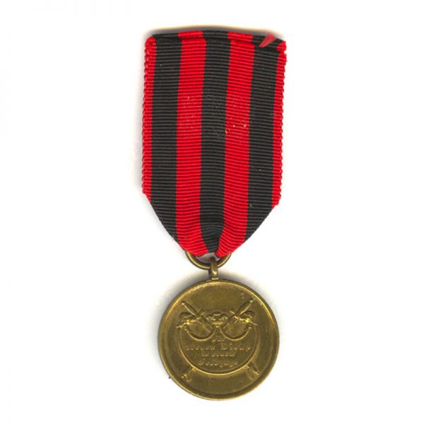 War  Medal  1866 2