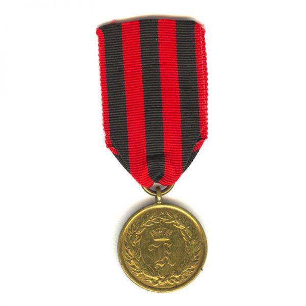 War  Medal  1866 1