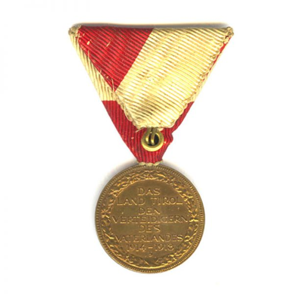Tirol Medal 1914-18	  with swords on ribbon 2