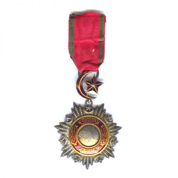 Order of the Medjidie  5th class badge  Crimea Period with  all gold... 1