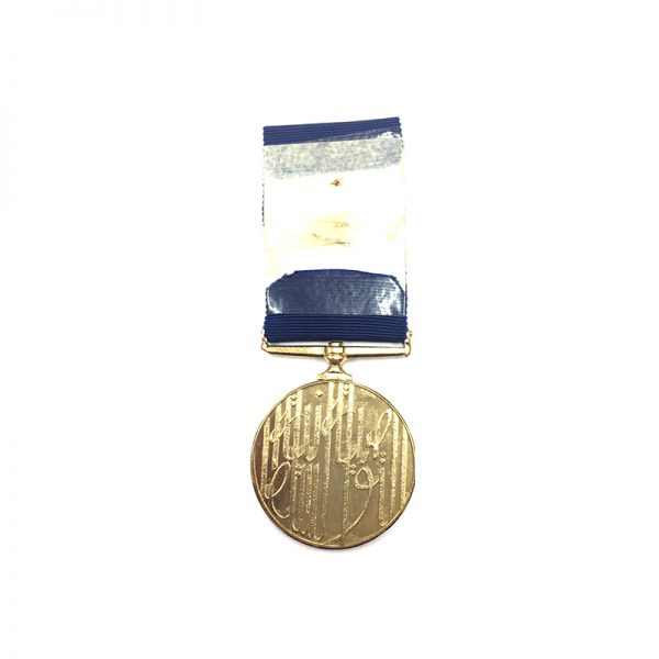 The Sultans  Commendation medal with palm Emblem on ribbon as mounted by... 2