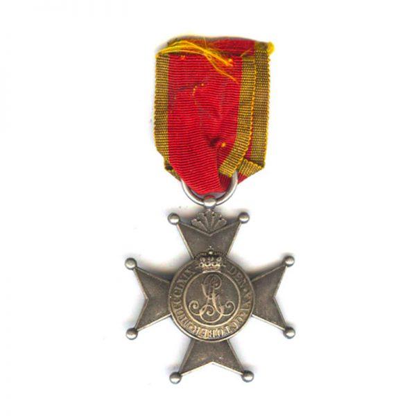 House Order Silver Merit Cross 1869-1918 2