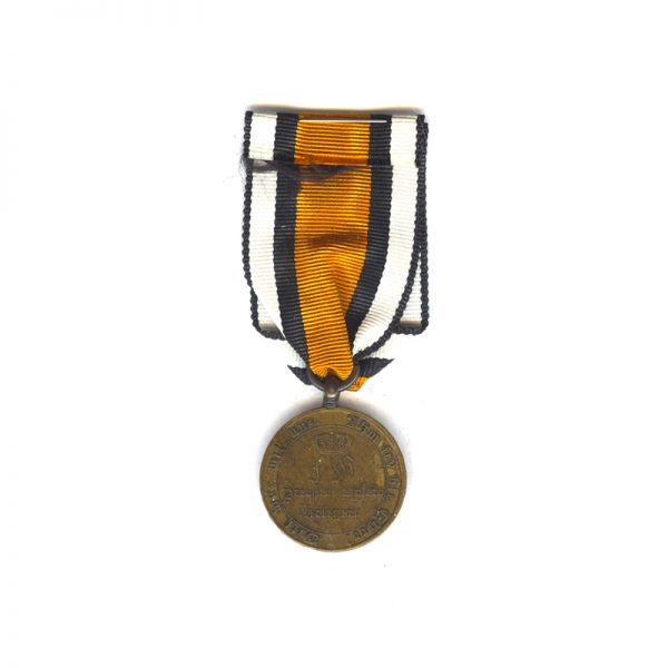 1815 Waterloo War medal with squared arms 	(L27830)  G.V.F. £245 2
