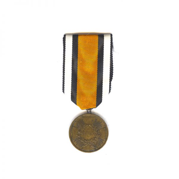 1815 Waterloo War medal with squared arms 	(L27830)  G.V.F. £245 1