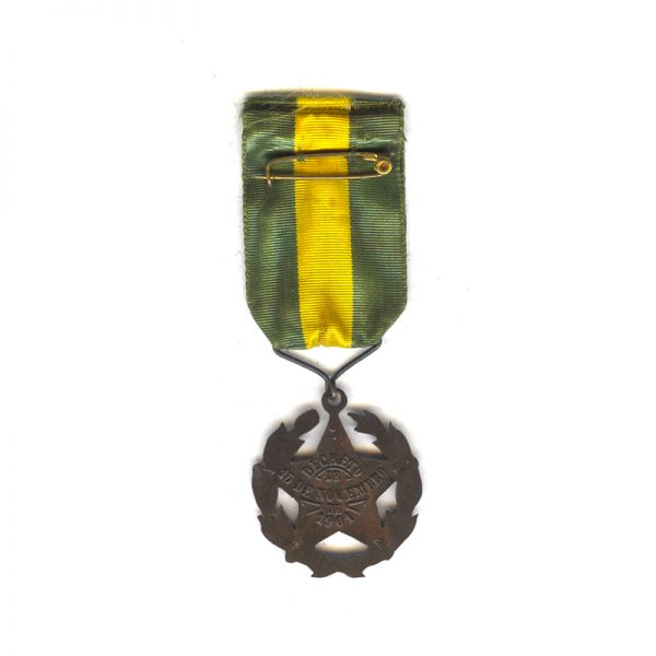 Army Long Service medal 1901 2