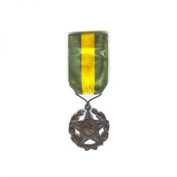 Army Long Service medal 1901 1