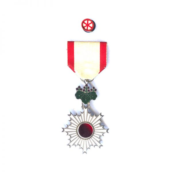 Order of the Rising Sun 6th Class Order of the Rising Sun... 1