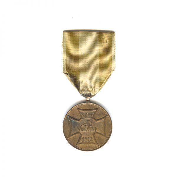 Volunteers War medal for Waterloo 1813 Campaigns (issued 1841) bronze 1