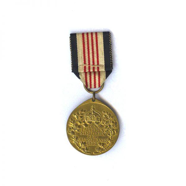Colonial  medal  (L28334)  G.V.F. £125 2