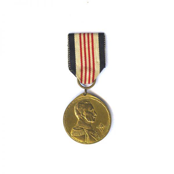 Colonial  medal  (L28334)  G.V.F. £125 1
