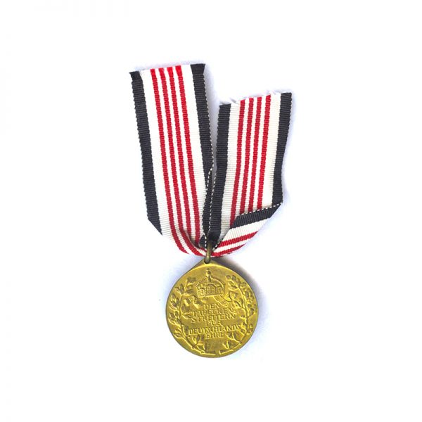 Colonial  medal  gilded(L28335)  V.F. £110 2