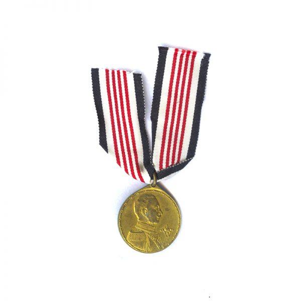 Colonial  medal  gilded(L28335)  V.F. £110 1