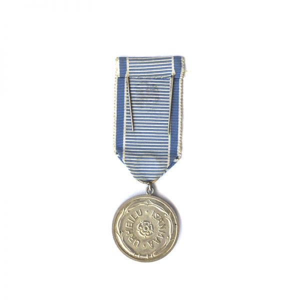 Order of the Olympics merit medal silver   scarce(L28352)  N.E.F. £98 2