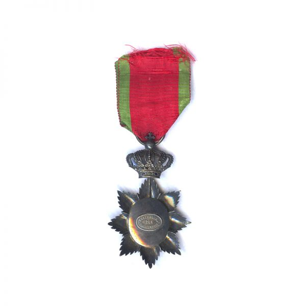 Order of Cambodia Knight  with gold centre 2