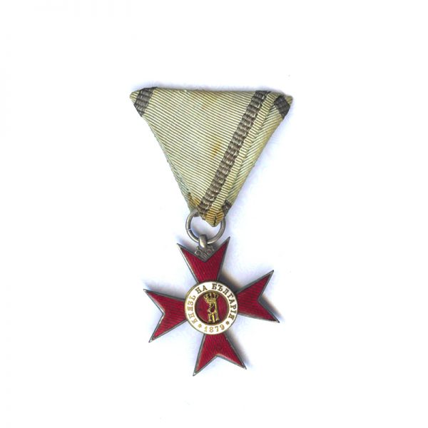 Order of Military Bravery 1879 4th Class no swords 2
