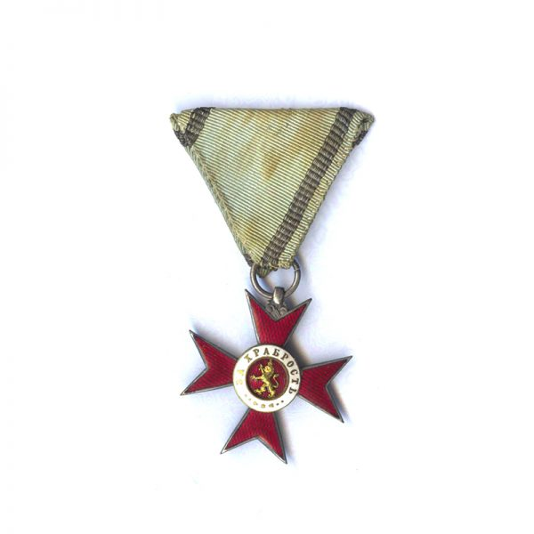 Order of Military Bravery 1879 4th Class no swords 1