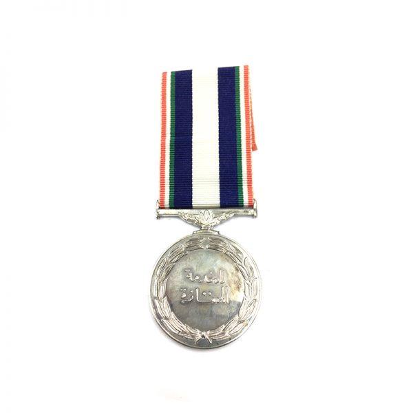 Police Distinguished Service Medal 1