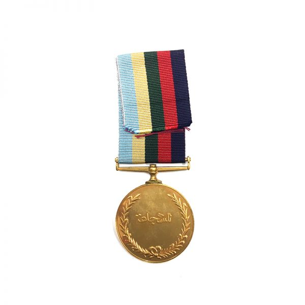 Sultans Bravery medal   Wisam Ajura' At 2