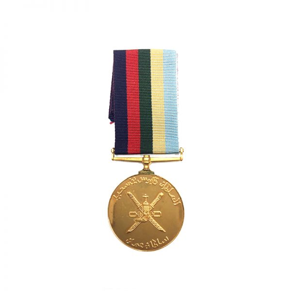 Sultans Bravery medal   Wisam Ajura' At 1