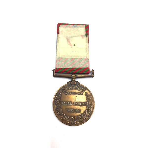 Jebel Akhdar Campaign medal 1958-1959 2