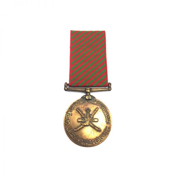 Jebel Akhdar Campaign medal 1958-1959 1