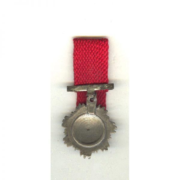General Gordon's Star for Khartoum 2