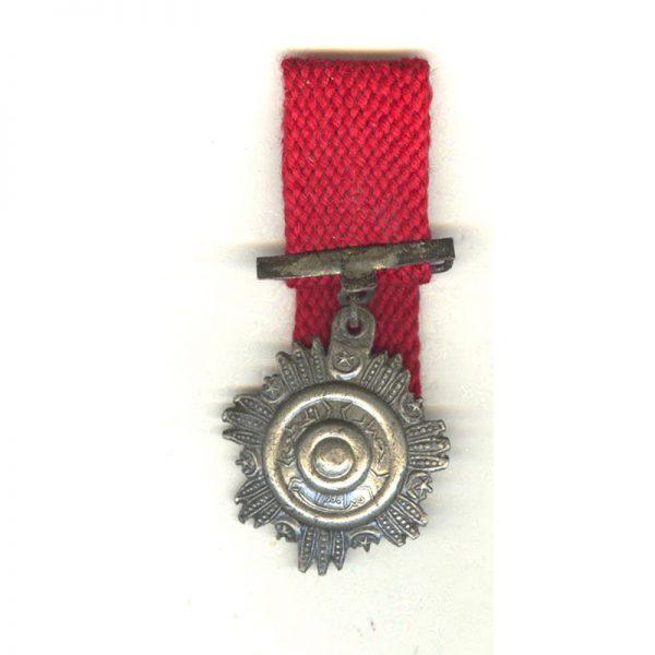 General Gordon's Star for Khartoum 1