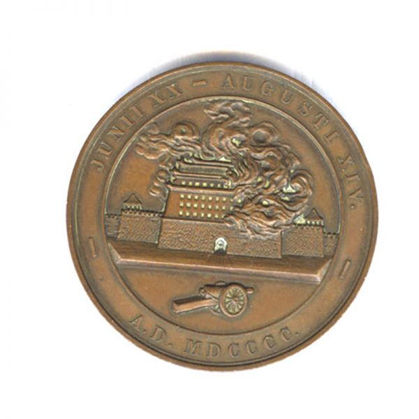 Peking Siege Commemoration medal 1900 2