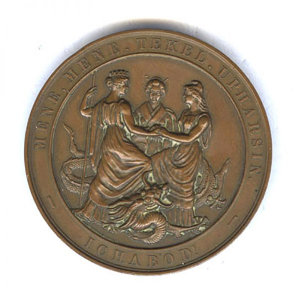 Peking Siege Commemoration medal 1900 1