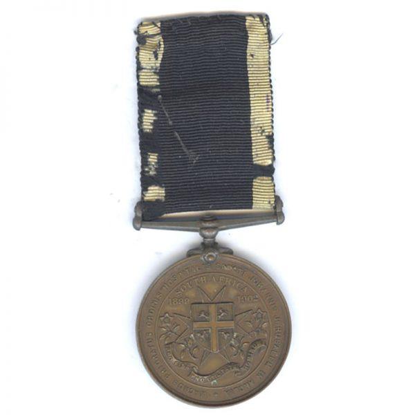 St John Ambulance Brigade Medal for South Africa 1899-1902 2