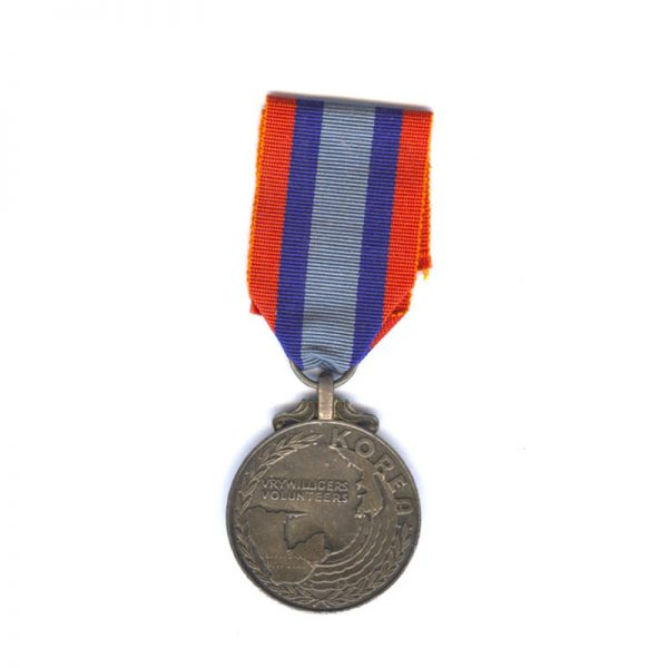 Korea War Medal 1