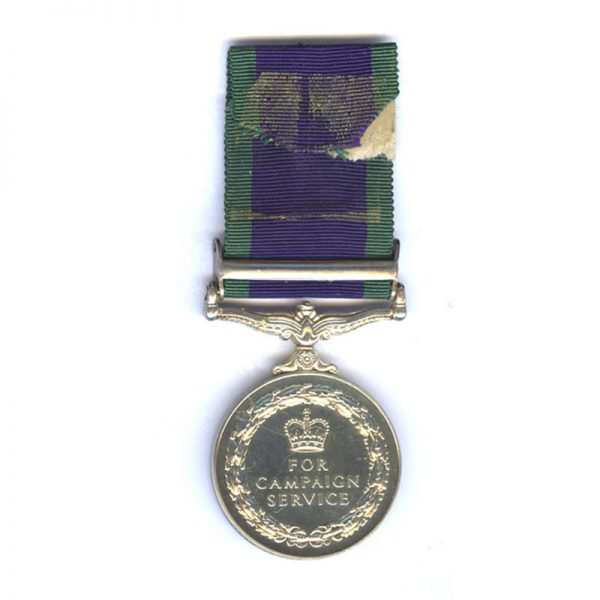 Campaign Service Medal 2