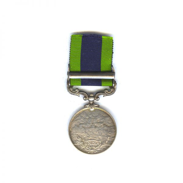 India General Service Medal 1905 2