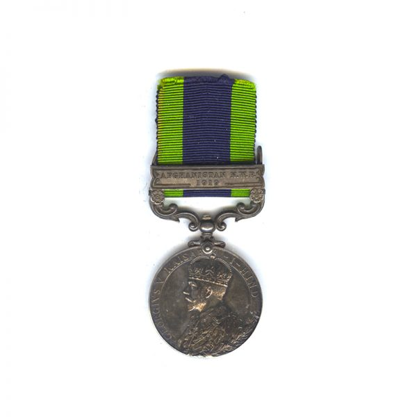 India General Service Medal 1905 1