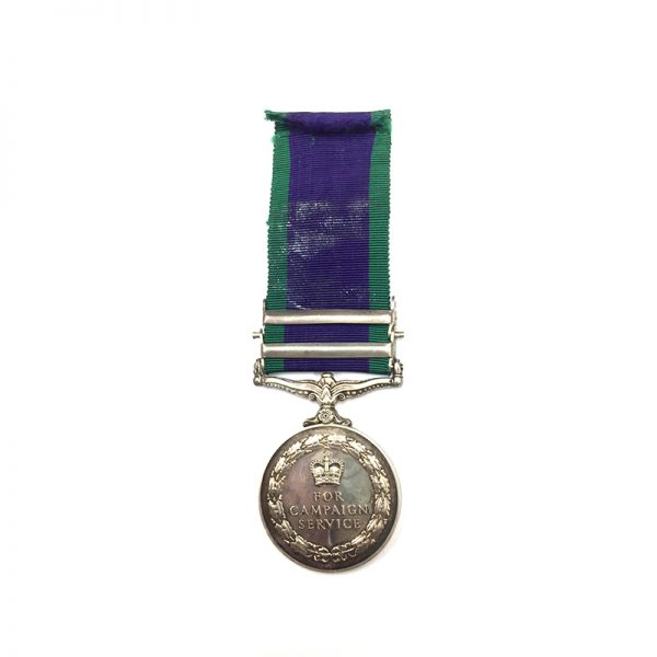Campaign Service Medal 1962 2