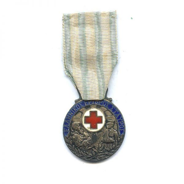 Red Cross Decoration medal 1