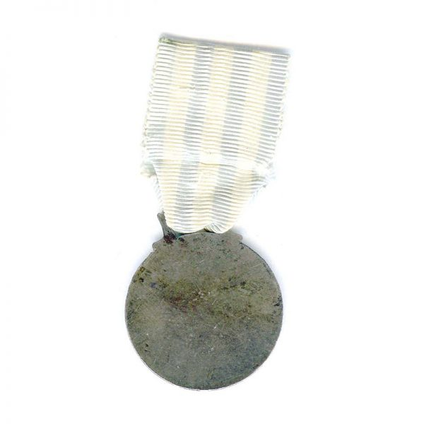 Red Cross Decoration medal 2