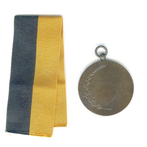 Black and Tan medal  no top bar (L19995)  G.V.F. £195 2
