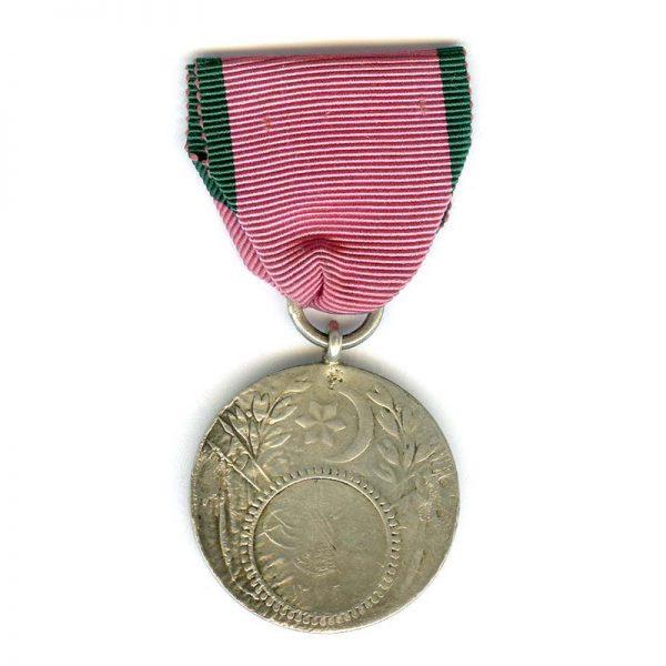 """Medal of Glory (Iftihar Madalyasi) """"Danube Medal"""", 1853 1"""