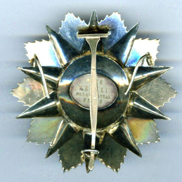 Order of Nichan Iftikhar   breast star Mohammed El Habib 1922-1929 2