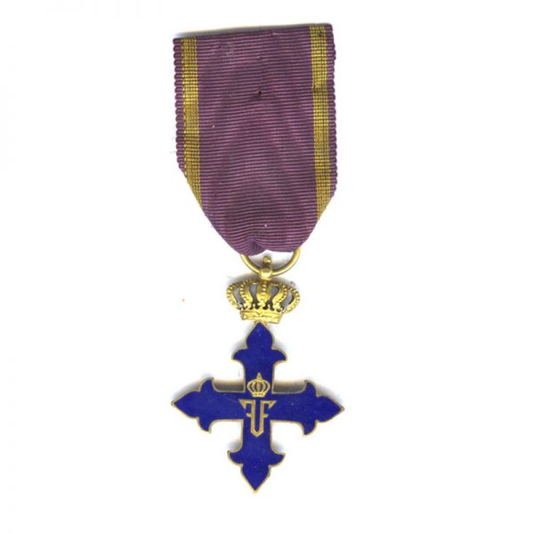 Order of Michael the Brave 1916 1