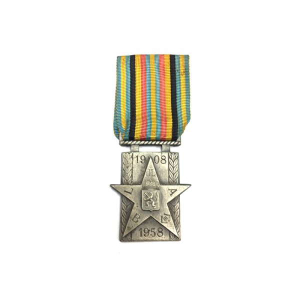 Military 50 Years Jubilee medal Belgium Congo 1958 silver scarce	